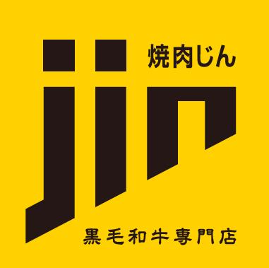 JIN-LOGO